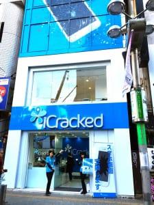 渋谷アップルストアでiPhone修理をできない時は、「iCracked(アイクラックト)」に行けばいいって知ってた?