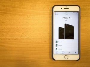 【保存版】iPhone7の買取価格を徹底比較