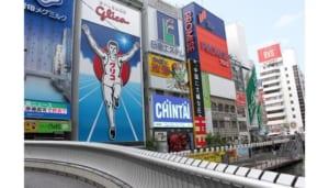 パソコンの修理が必要になったら大阪ではどうするべきか