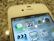 iPhone修理の際のau保証とは?サービス内容を徹底解説!