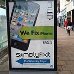 iPhone修理店が掲載すべきおすすめの広告媒体まとめ