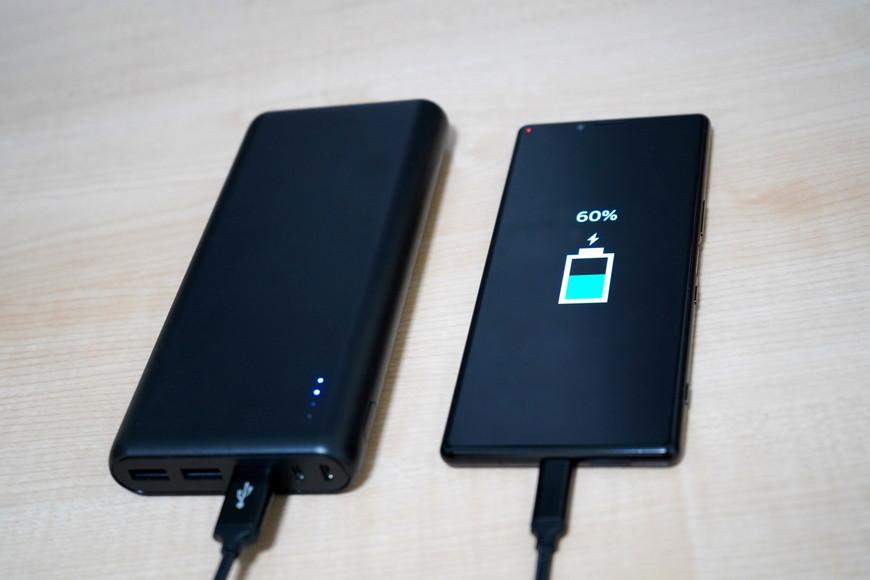 バッテリーを長持ちさせる方法