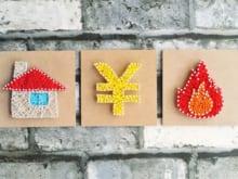 リフォームに火災保険が使える?条件や申請の方法は?