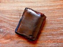 革財布の修理は自分でどこまでできる?簡単な補修ならDIYも可!