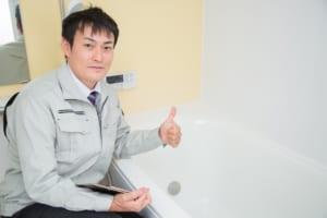 割れた浴槽を補修したい!壊れる原因や修理業者の選び方を紹介