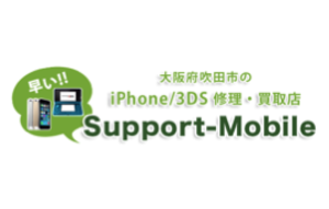 support_mobile