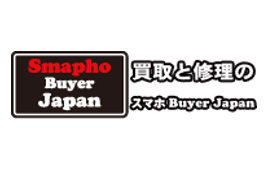 sumaho-buyer-japan-c-one