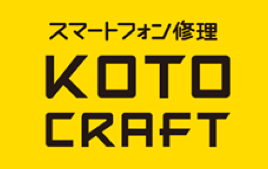 koto-craft