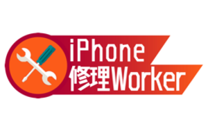 iphone-shuri-worker-ueno-okachimachi