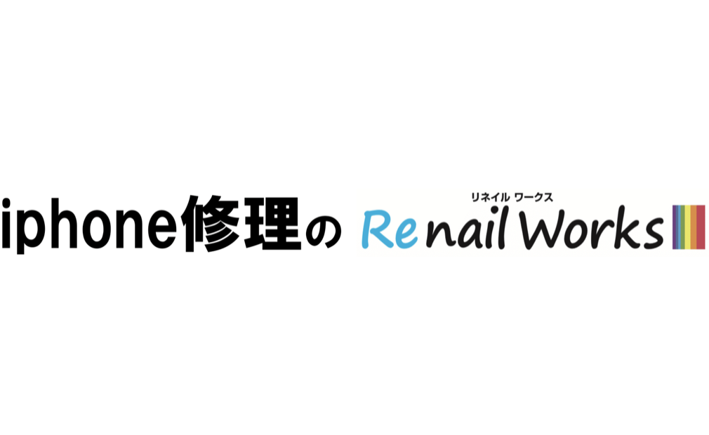 Re nail Works