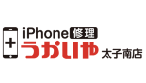 iphone-ukaiya-taishiminami