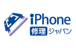 iphone-syuuri-japan-kinshicho