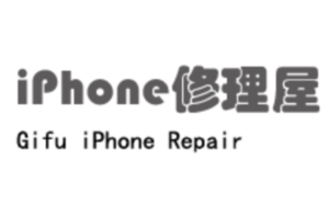 gifu-iphone-repair