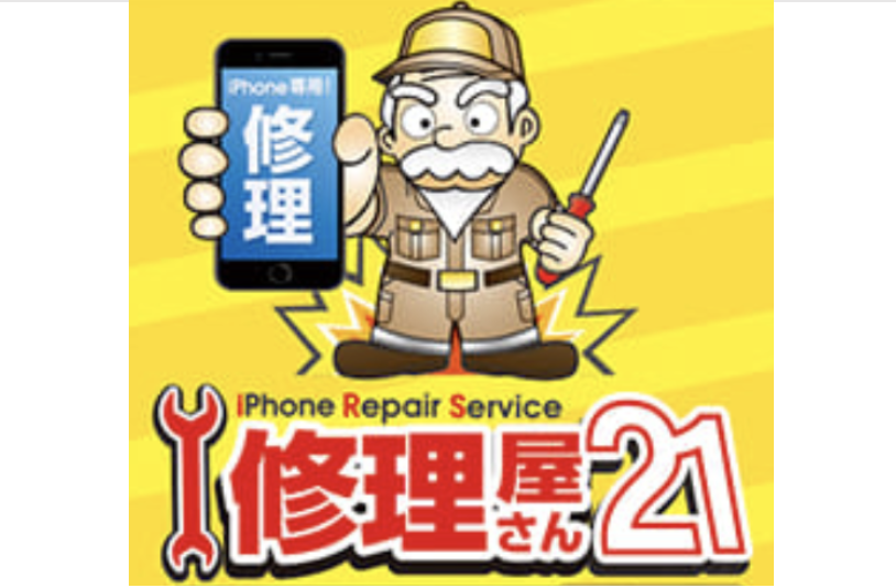 iphone-repair-ueno