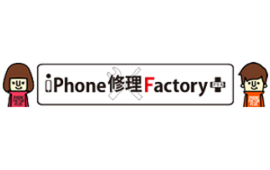iphone-factory-senrioka