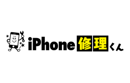 iphone-shurikun-akabane