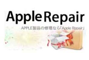 apple-repair-shinjukuhonten