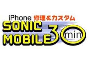 sonic-mobile-30