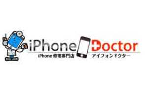 iPhone Doctor 伊勢崎店