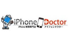 iPhone Doctor 岡山店(閉店済)