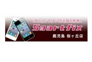 smart-fix-sakuragaoka