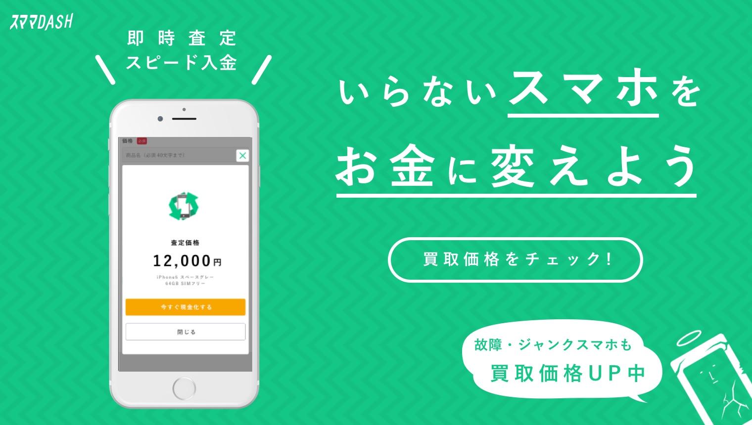 ワザ 解除 Iphone ティベーション ロック アク 裏