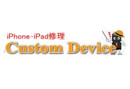 customedevice1.jpg