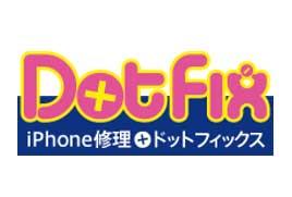 dotfix.jpg
