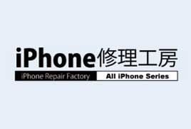 iphonesyuurikobo28.jpg