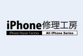 iphonesyuurikobo32.jpg
