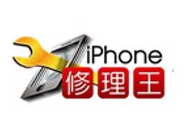 iphonesyuuriou19.jpg