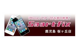 smartfix.jpg