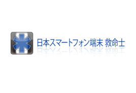 smartphonekyumeishi