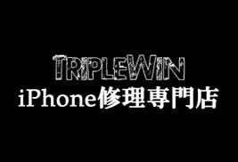 triplewin.jpg