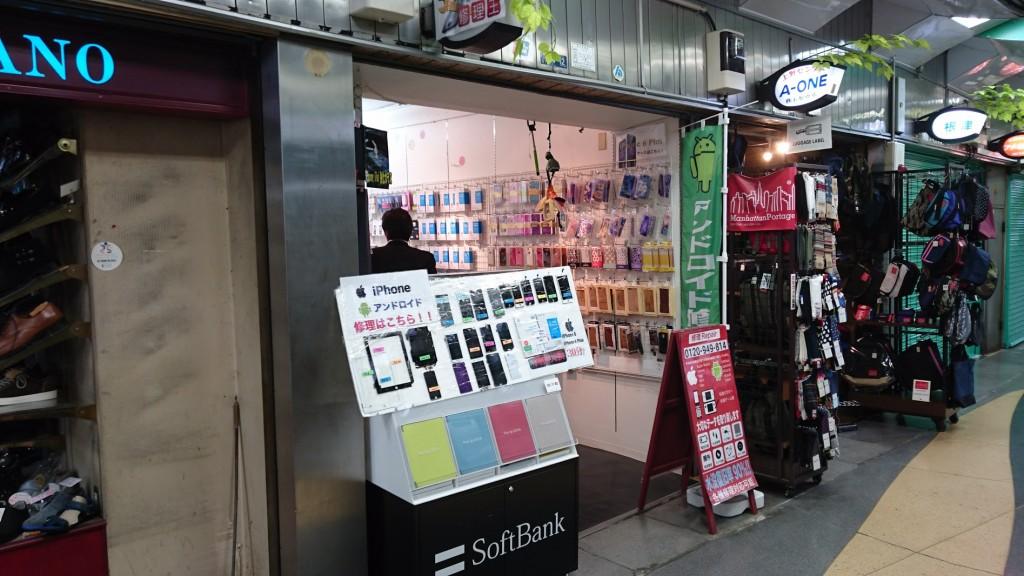 上野店写真