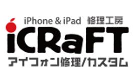 iCRaFTロゴ