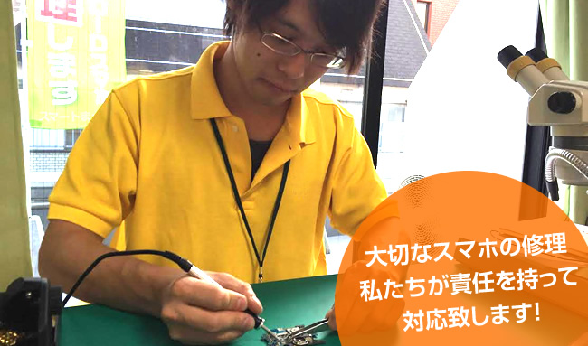 harajyuku_staff