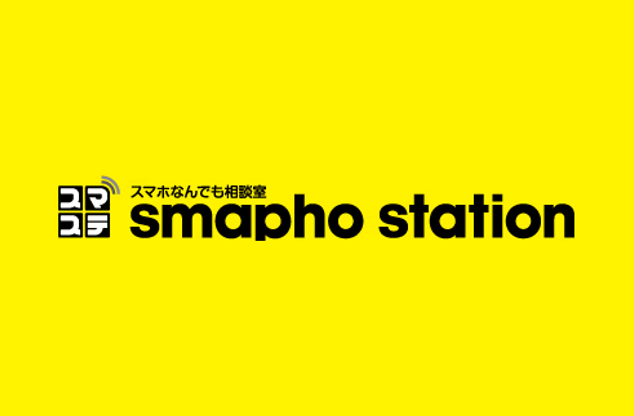 smaphostationlogo