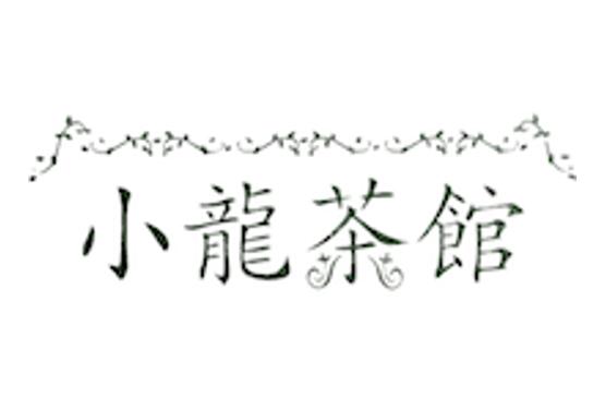 syaorontyakan (1)