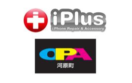 iplus_opa