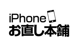 onaoshihonpo