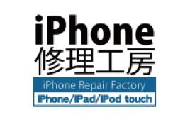 shurikoboouji_logo