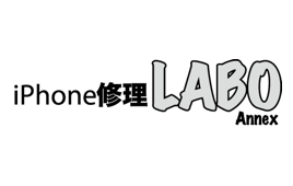 iphone-labo